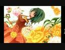 【東方自作アレンジ】今昔幻想郷 - 大輪の花