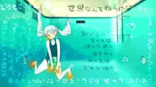 バーモント・キッス(UTAUカバー/ORIGAMI-