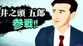 【ゆっくり実況☓MMD】スマブラストーカー倶楽部 #02【スマブラ3DS】 thumbnail