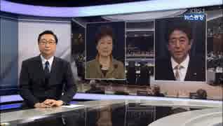 ニュース解説 韓日関係を復元するとき(