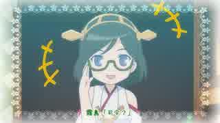 【艦これ】艦ほり! 第5海「大型艦建造す!」 オフボイスVer. 【手描き】 thumbnail
