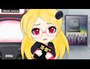 Hi☆sCoool! セハガール 3bit 「アップ、ダウン、レフト、ライト、たまにナナメ上」