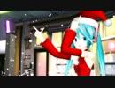 【MMD】ゆきはね13式改変サンタ服で「ビバハピ」