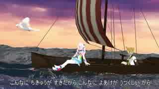 【KAITO&Rana60374】いま地球が目覚め/未