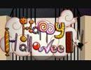 一人で楽しく Happy Halloween 歌ってみた☆