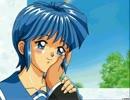 【ゲーム】ときめきメモリアル 虹色の青春 『出会えて良かった 歌&BGM』
