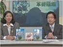【出版不況】ロングセラーと文化の担い手[桜H26/10/24]