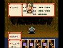 ギニュー特戦隊伝説 Part1