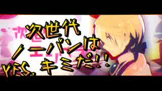 【提灯×天候H】『おこちゃま戦争』歌ってみた【ランコウ】