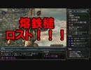 船橋一男がカンストDLCで自給自足生活2-8【ダクソ2初見実況】
