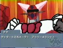 【卓M@s】白坂小梅のクトゥルフホラーショウ第4話後【ゆっくりTRPG】