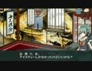 【SH4】艦これ海上護衛戦記 モホ15船団(後半)