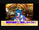 【MH4】スカルヘッダーGLACE.2斬目【ゆっくり】