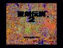 バグ剣(ソード)Ⅱ 1