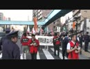 【2014/10/25】韓国民団 朝鮮総連はいらない!デモin六本木5