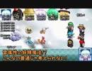 【SW2.0】リジュア達の愉快な冒険日誌6-3【東方卓遊偽】