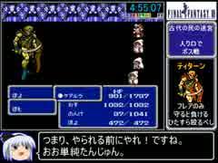 FC版ファイナルファンタジー3RTA_7時間14分0秒_Part8/10
