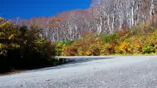 秋空ドライブ
