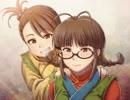 三国志アイドル伝 ―後漢流離譚― 第百三十四話『麦城』