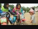 ホンダCM「バイクが、好きだ。」みんなでオフしよう!篇