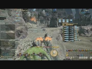 FF14 戦士でフロントライン3-2