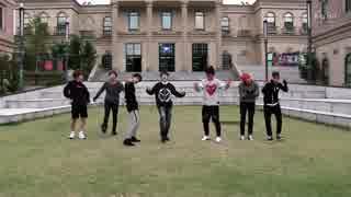 [K-POP] BTS(Bangtan Boys) - War of Horm