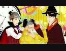 【進撃のMMD】ハロウィンの魔法