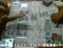 【公式動画】14/10/12ファンタズマゴリアGP2014 3rd 大阪 5回戦