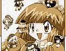 みんなでまもって騎士 姫のトキメキらぷそでぃを4人衆がカオスプレ実況MSSP傭兵ver! thumbnail