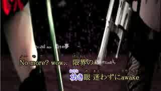 【ニコカラ】 疑心暗鬼 (+5)【offVoca