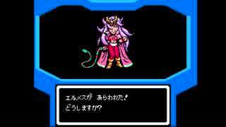 FC SD刑事ブレイダー WIP