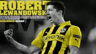 【BVB】 レヴァンドフスキ ゴール集 2012-2014