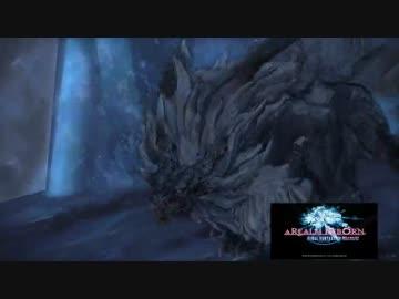 【FF14 PS4】Siruraの再び気まぐれファイナルファンタジー14 No64 【patch2.4新ダンジョン 氷結潜窟 スノークローク大氷壁】