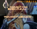 人狼の☆プリンスさまっ♪SP2-1