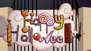 銀ノ桜*が【Happy Halloween】歌ってみた('ω' *)