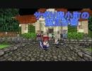 【Minecraft】サボり魔小町の矯正計画 第19話