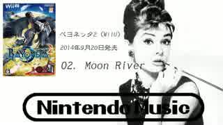 任天堂ミュージック ベストコレクション【Vol.23】