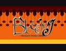 Blessing ~Siratama's Birthday Edition~