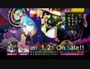 【1月21日発売】松下が二次元に恋をする15の理由 / 松下【速報】