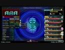 疾風迅雷†LEGGENDARIA (SP) AAA - beatmania IIDX 21 SPADA