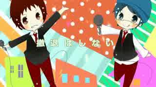 【オリジナルMV】セツナトリップ ver.FC2【歌ってみた+RAP】