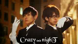 【ぶっきー】Crazy ∞ nighT 踊ってみた【たっくん】