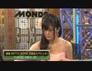 MONDO TV11月の麻雀番組/2014年11月