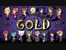 GOLD ~Halloween ver~ ✶゚ฺ。