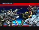 【ゆっくり】みんながガンオンを語る DXガシャコン第17弾