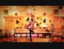【踊ってみた】Happy Halloween【あぷりこ