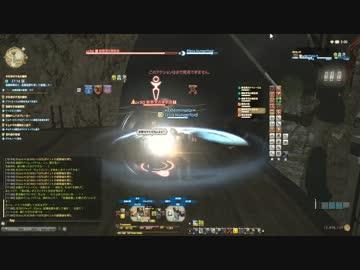 FF14 双剣士30クエスト 手を伸ばす先の勝利