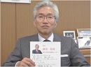 【西田昌司】直接の財政出動を、アベノミクスで過ちを繰り返さぬために[桜H26/10/31]