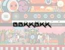 【太鼓さん次郎】B.B.K.K.B.K.K.【創作譜面】