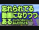 【Minecraft】マイクラで新世界の神となる Part:29【実況プレイ】